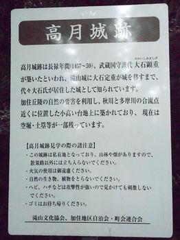 2017082005.JPG